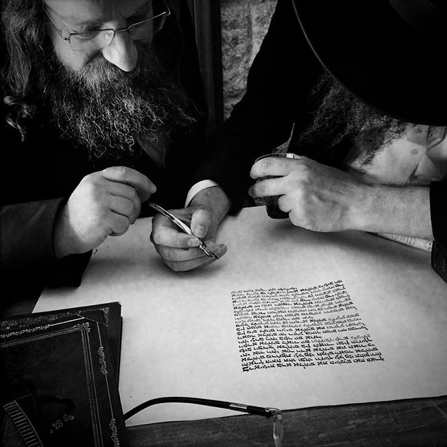 """Genesis -- The first chapter. 🖋🖋🖋🖋🖋🖋🖋 Writing a Torah scroll is a religious act. First and foremost, a kosher (acceptable according to Jewish law) Torah scroll must be hand-written. This is done by a sofer (scribe), a specially trained individual who is devout and knowledgeable in the laws governing the proper writing and assembling of a scroll. Sofer is from the Hebrew root """"to count."""" According to the Talmud (Kiddushin 30a), these scholars would count each letter of the Torah. More specifically, the modern scribe is called a sofer stam, an acronym for sefer torah (Torah scroll) tefillin (phylacteries) and mezuzah. All these ritual objects must be written according to strict standards regarding size, lettering style, and layout."""