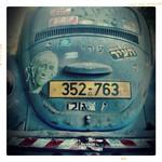 Israeli Vintage
